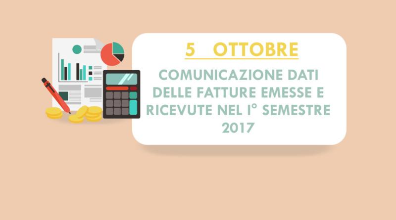 Comunicazione dati delle fatture del primo semestre 2017